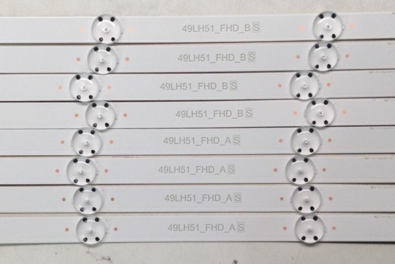 49LH51_FHD_A/49LH51_FHD_B