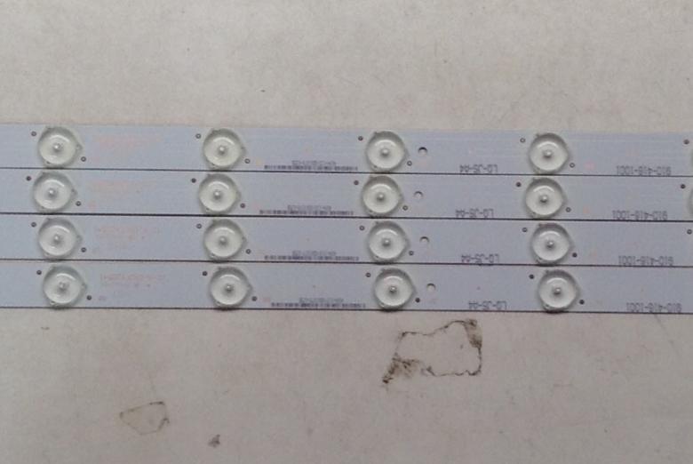 IC-A-CNCF42D541